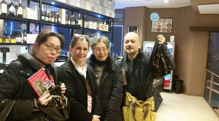 Amigos de Japón